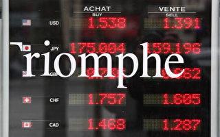 巴黎一办公室的窗口,显示美元与欧元的汇率变动。 (FRANCOIS GUILLOT/AFP/Getty Images,2007 年11月01 日)