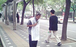 湖南拆遷戶炎帝陵祭祖大典現場抗議被抓