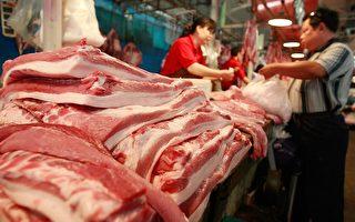 猪肉价格高涨 中共仍对美国猪肉征62%关税