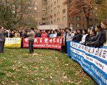 中国民主党世界同盟成员13日在华盛顿DC的中国大使馆前举行集会﹐强烈抗议中共抓捕维权人士李国宏。(图片由中国民主党世界同盟提供)
