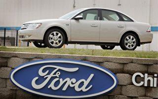 2008最安全汽车评比 34辆榜上有名