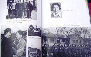 北師大附中校慶紀念冊第66頁和對開頁67頁(北京 梁辛/提供 2007/11/20)