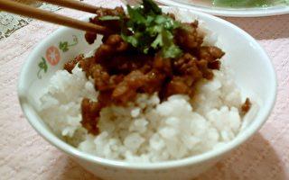 【廚藝麻雀變鳳凰】滷肉的秘方