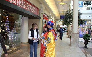 格格和王爷亲临大商场﹐向逛街人士介绍新唐人晚会。(摄影﹕秦川/大纪元)