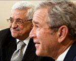 """中东和平四方集团""""坚决支持""""美国召开的中东和平国际会议,举行这次会议的主要目的就是重新推动以色列与巴勒斯坦的和平谈判,中东和平蓝图就是由四方集团草拟完成的。//法新社"""