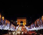 组图:巴黎香榭丽舍大道 璀璨圣诞灯海