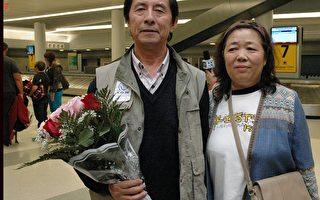 被中共通缉六年 美国难民的感人故事