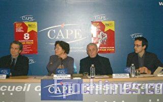 法人权团体:总统访华人权立场不力
