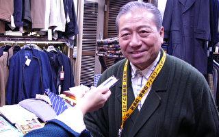 東京一角:服飾批發直銷活動
