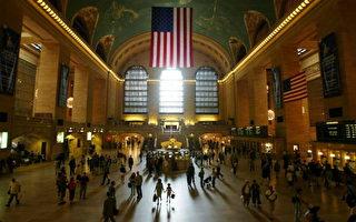 【世界之最】世界最大火车站:纽约中央车站