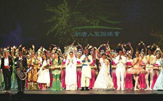 图﹕神韵艺术团去年圣诞节在百老汇演出获得巨大成功。图为演员谢幕。(大纪元)