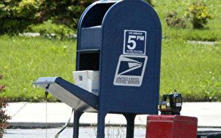 川普:郵局業務變化 旨在修復服務 非破壞大選