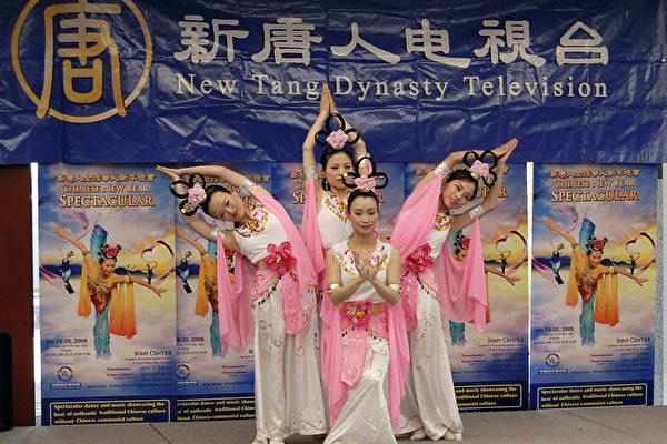 組圖:時代廣場慶祝中國傳統文化