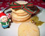 有圣诞气息之美味小圆饼(摄影:天使厨坊/大纪元)