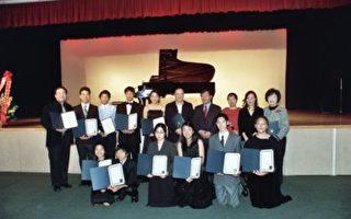 国际作曲家协会率青少年团访台