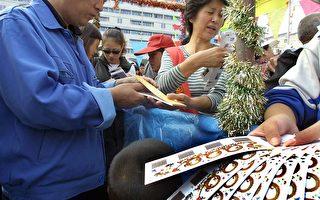 延宕二十年 中国彩票明年或将立法监管