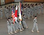 2007 年12月19 日,美國將位於日本的座間基地,升級為美軍第一軍團的前進司令部。(Koichi Kamoshida/Getty Imgaes)