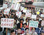 """澳门回归八年,首次有人呼吁回归民主,往常静默的市民面对日益艰困的生活,发声""""反贪腐、争民主、保民生""""大游行。(摄影:许侠/大纪元)"""
