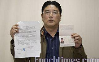 傳播九評被勞教3年 吳亞林赴台避難籲關注