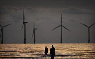 2007年10月18开张的一个位于英国利物浦(Liverpool)Mersey河口的风力发电厂。(Christopher Furlong/Getty Images)