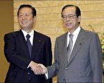 「每日新聞」今天公布的最新民調結果顯示,將近半數日本選民如今支持主要反對黨民主黨,証實選民不再對福田康夫政府抱持幻想。//法新社
