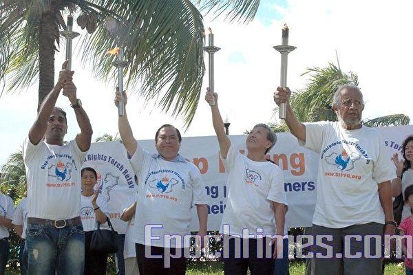 人权圣火正式传入新加坡 (摄影:George Fu / 大纪元)