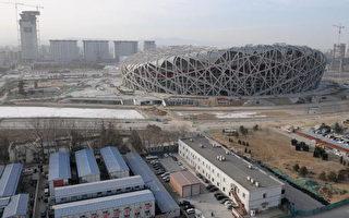 北京奥运严重超支的背后