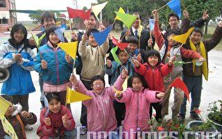 """嘉大四健会于义竹乡和顺国小举办的""""欢乐苜蓿活力营"""",小朋友在大地游戏中挥舞著各色的旗子。(嘉大提供)"""
