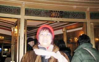 图﹕前中华民国经济部常务次长吴梅村之女吴自琛在新唐人圣诞演出时的档案照。