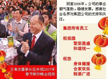 遼省委秘書長前後矛盾「公告」藏陰謀
