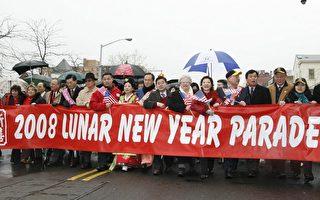 法拉盛新年大遊行 中西民衆同樂