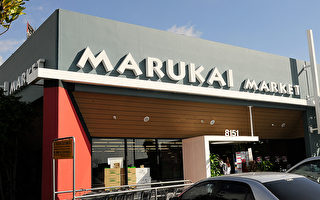 Marukai市場聖市新張 日式超市呈三足鼎立