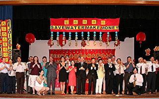 澳洲昆士兰台侨2008新春团拜洋溢多元文化
