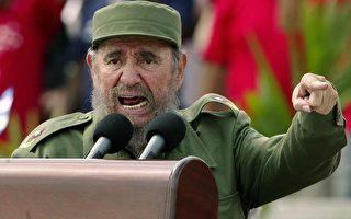 共產制度不倒 古巴民主轉型機會不大