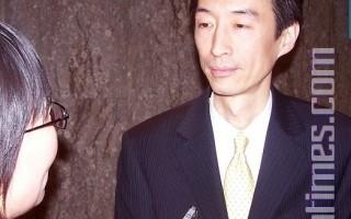 台湾驻英国副代表牟华玮:全新的体验