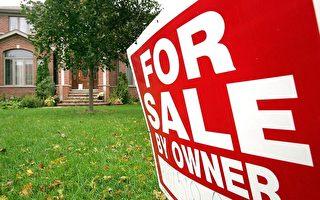 美房市价量齐跌 销售量创十年新低