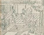 历史故事:周武王向姜太公求授《丹书》