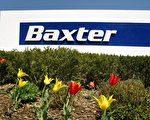 伊利诺伊州Deerfield的巴克斯特国际公司(Baxter International Inc.) (Tim Boyle/Getty Images)