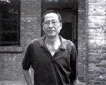 鲍彤先生 (网络图片)
