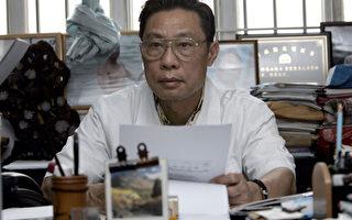 钟南山(AFP)