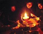 中国多省拉闸限电 蜡烛突然被买爆