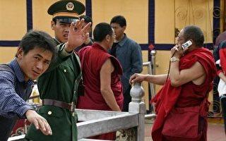 百名遭逮捕西藏流亡人士 開始絕食抗議