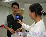 刘建国议员接受媒体采访(摄影:李芳如/大纪元)