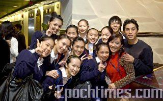 舞蹈家陈永佳的学生:我们想加入神韵