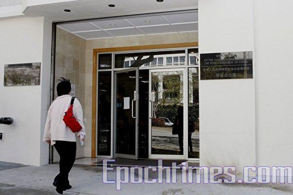 沈舟:中领馆被迫交出空军女军官?