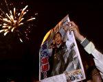 国民党总统参选人马英九以超高票数,顺利当选中华民国总统,民众高兴的高举当天出的快报。(MN Chan/Getty Images)