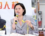 人權法律協會亞洲執行長朱婉琪(攝影:吳璉宥/大紀元)