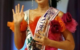 2006年8月3日,李荷妮獲得韓國小姐頭銜。(AFP)