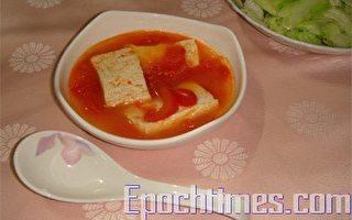 【采秀私房菜】便宜又营养的蕃茄豆腐汤