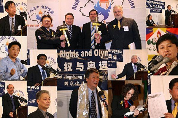"""2008年4月9日下午﹐魏京生基金会与其它九个团体联合在美国国会大厦举行""""人权与奥运""""研讨会﹐同时推动""""人权圣火""""全球传递。人权团体代表﹑曾遭受中共关押迫害人士以及人权律师﹑中国问题专家﹑非政府组织代表与美国国会众议员探讨了中国目前的人权状况。中共以奥运为借口加剧对中国民众的迫害以及中共活摘器官暴行再次引起国际社会的关注。(丽莎摄影/大纪元)"""